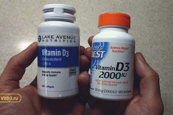 Витамин Д для взрослых