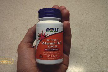 Витамин Д3 2000ме