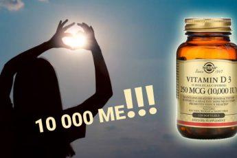 Витамин Д3 Солгар 10000МЕ